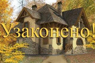 Иск о признании права собственности на реконструированный жилой дом образец