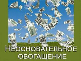 После расторжения договоров аренды Данько А.И.