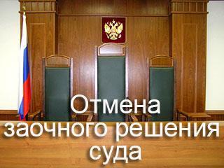 Черемушкинский районный суд города
