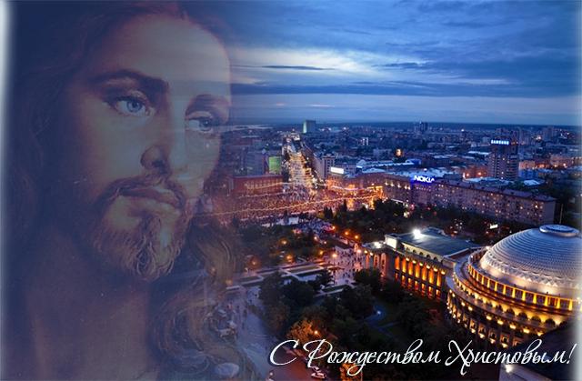 С-Рождеством-Христовым