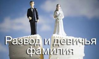 Образец искового заявления о расторжении брака, взыскании алиментов и определении места жительства ребенка