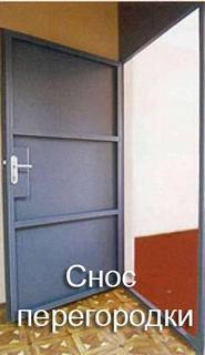 Заявление в управляющую компанию по поводу незаконной установки тамбурной двери