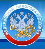 ФНС РФ герб