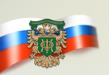 Письмо Минфина РФ